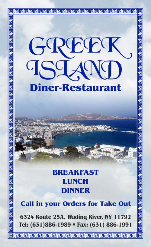 Greek Island Diner Breakfast/Lunch/Dinner Menu