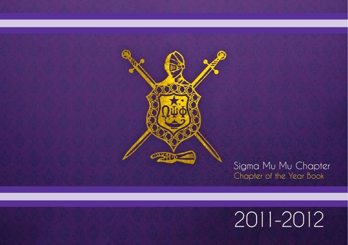 Sigma Mu Mu Chapter of Omega Psi Phi Fraternity, Inc.