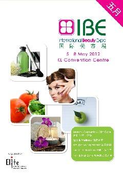 IBE Exhibitor Listing