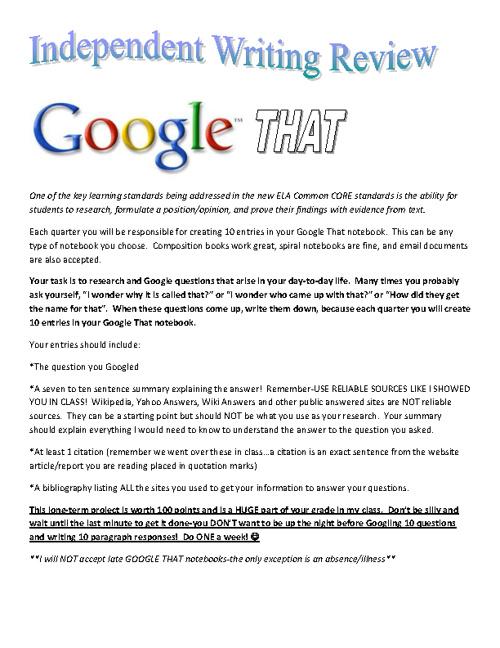 Google That