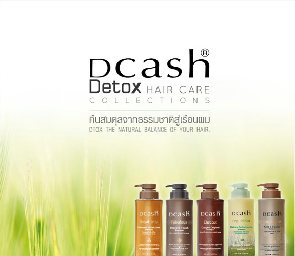 DCASH-CATALOG
