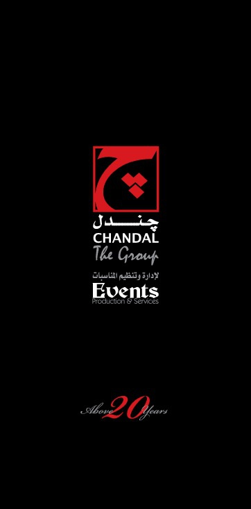 Chandal Group 2012