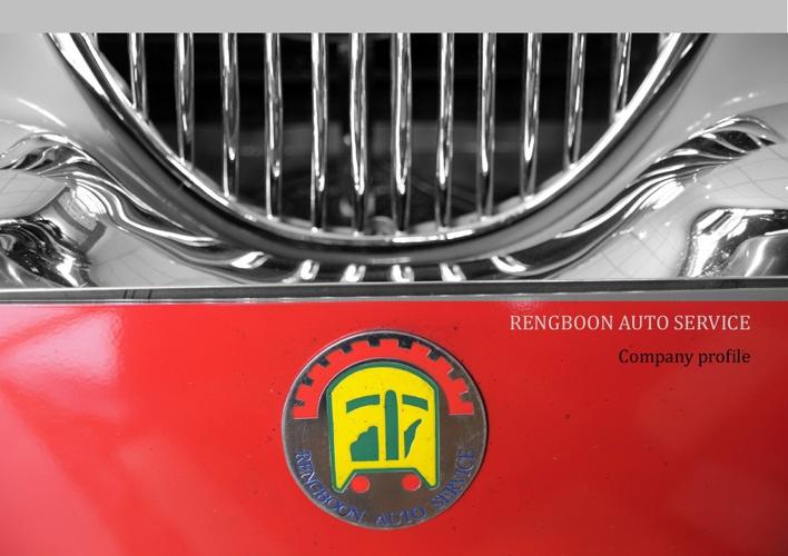 Rengboon Auto Service