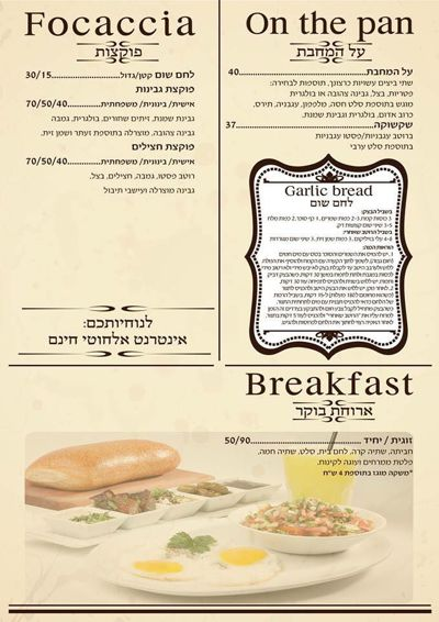 menu tovale