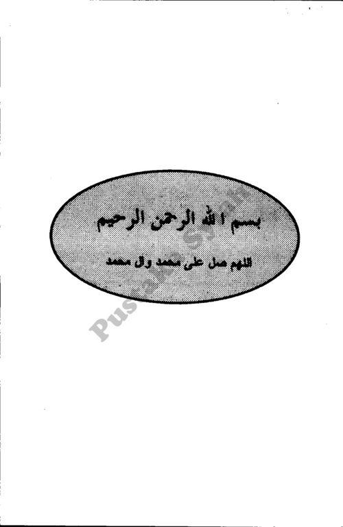 Metode Alternatif Memahami Al quran