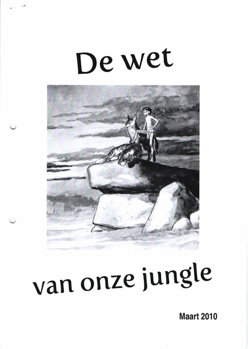 wet van de jungle