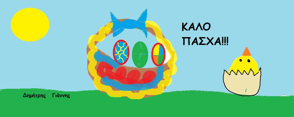 ΛΑΜΠΑΔΕΣ (2)