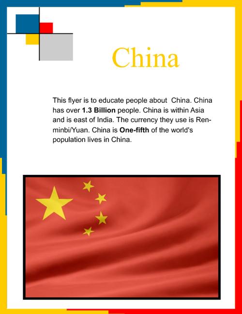 Sam's China Flyer