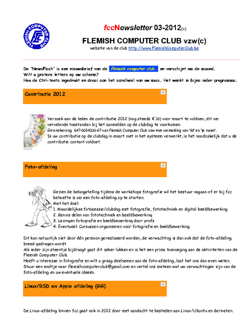 NewsFlash fcc 201