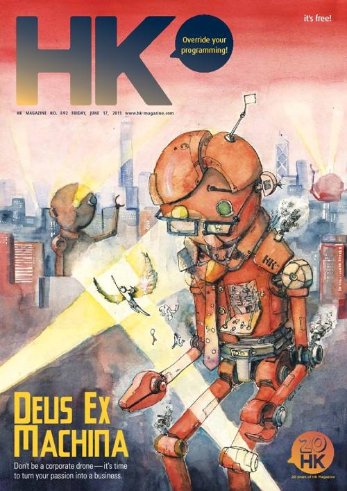 HK Magazine 892