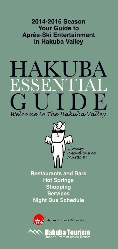 Hakuba Essential Guide 2015
