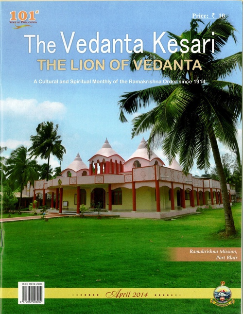 "Review of ""Panchajanyam Beckons"" in ""Vedanta Kesari"" April 2014"