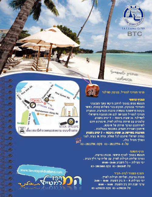 lmt-magazine36