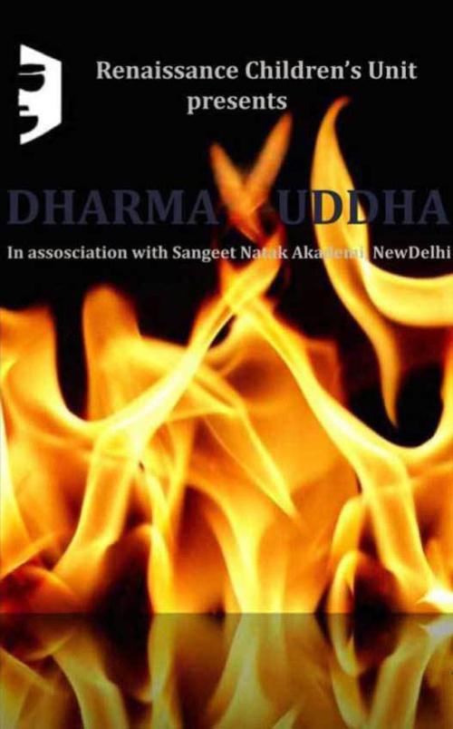Dharm Yuddha
