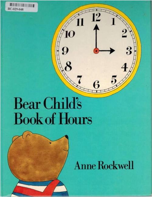 比尔熊时间