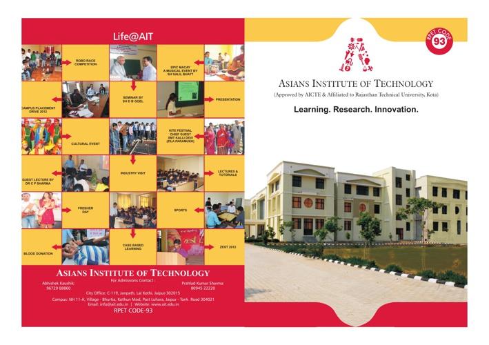 AIT - Brochure