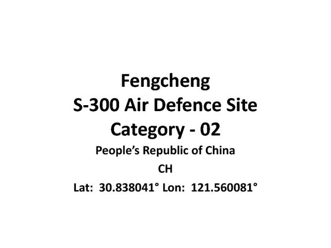 Fen Cheng