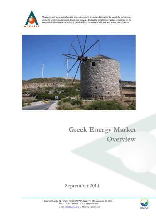 AEOL_GREEK_ENERGY_MARKET_OVERVIEW_Rev2