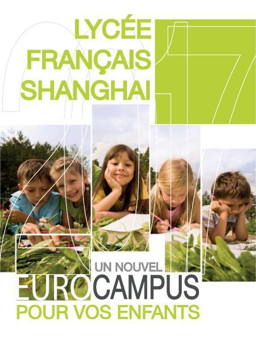Plaquette de présentation du projet de nouveau campus