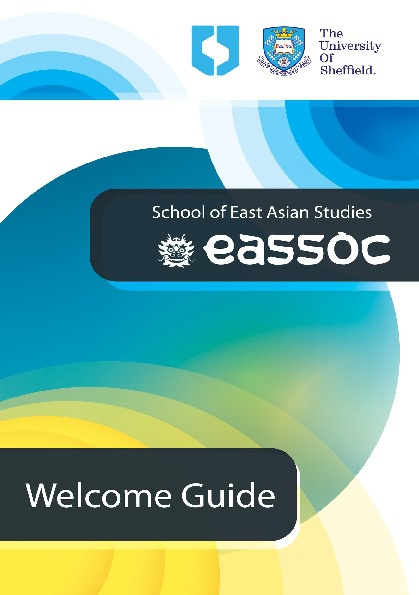 EASsoc Welcome Pack