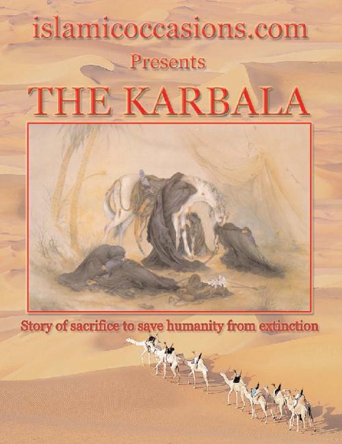Story of Karbala