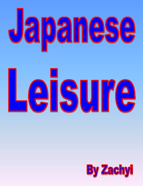 Japan Leisure
