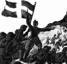 Ελλάδα:Πόλεμος 1940-44