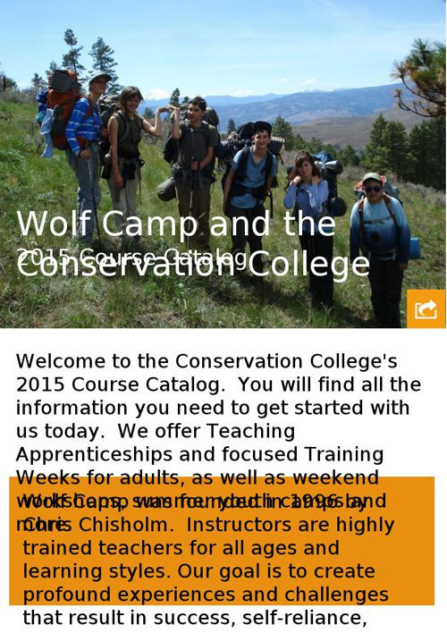 Wolf Camp and the Conservation College Course Catalog