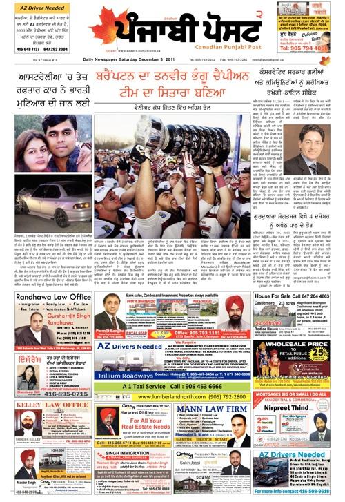 Punjabi Post Sec 1 de 03 2011