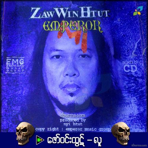 Zaw Win Htut - Luu