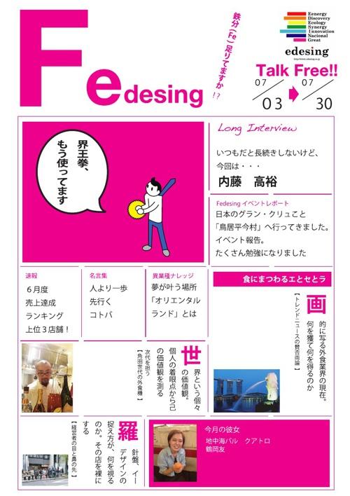 Fdesing_vol.3