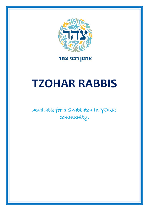 Tzohar Rabbis