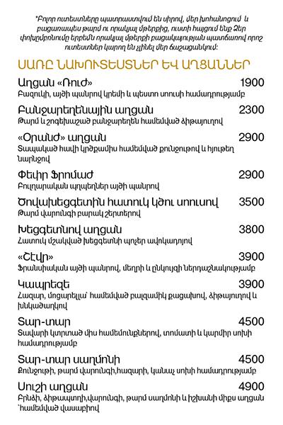 menu-web-01