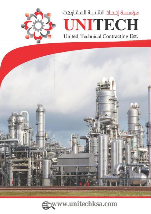 Copy of unitech Profile (2) (1)