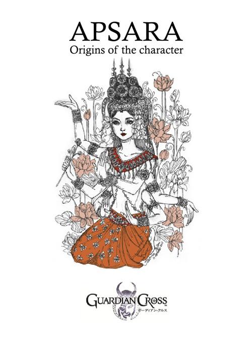 Guardian Cross - Apsara Origins