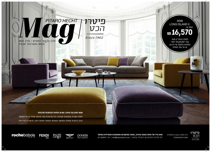 Couches Catalog_12-2-17