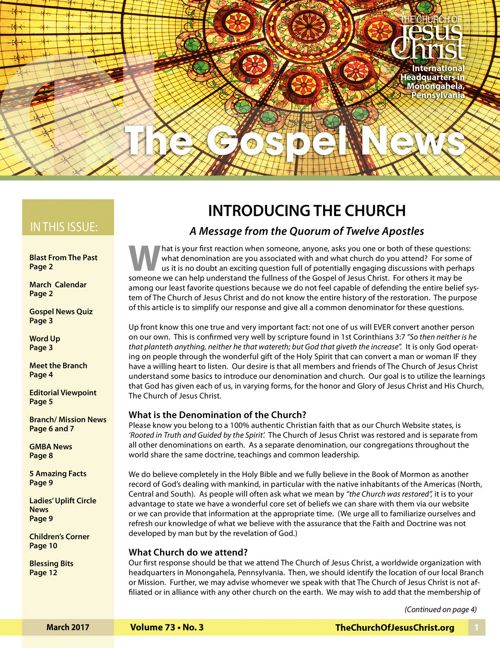 Gospel News March 2017