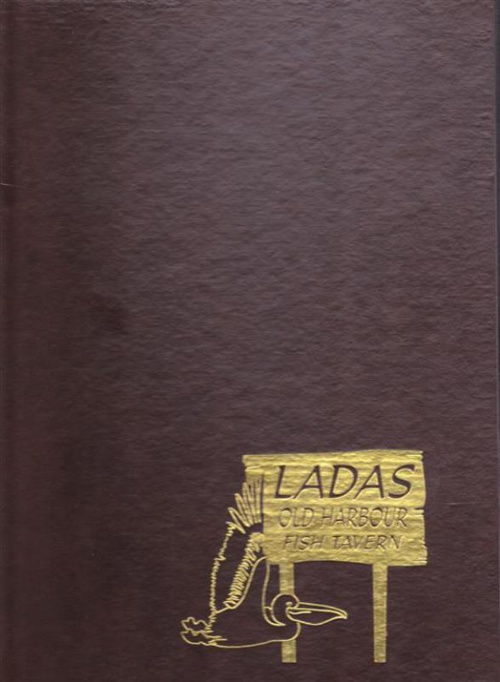Ladas Fish Restaurant - Wine Menu