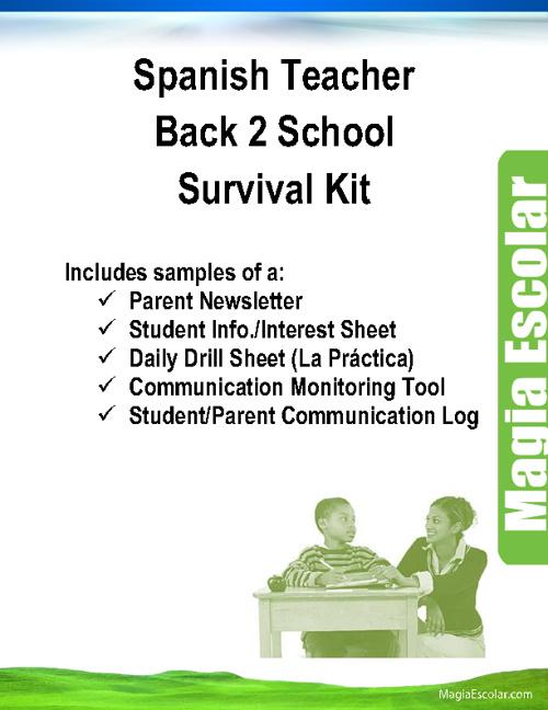 Back 2 School Spanish Teacher Survival Kit