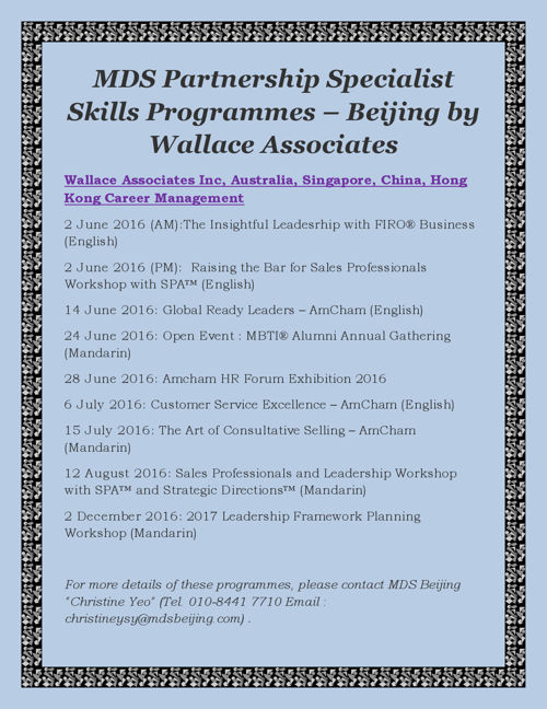 MDS Partnership Specialist Skills Programmes – Beijing by Wallac
