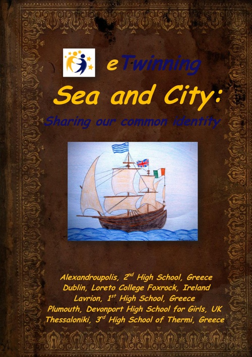 Sea and City's ebook