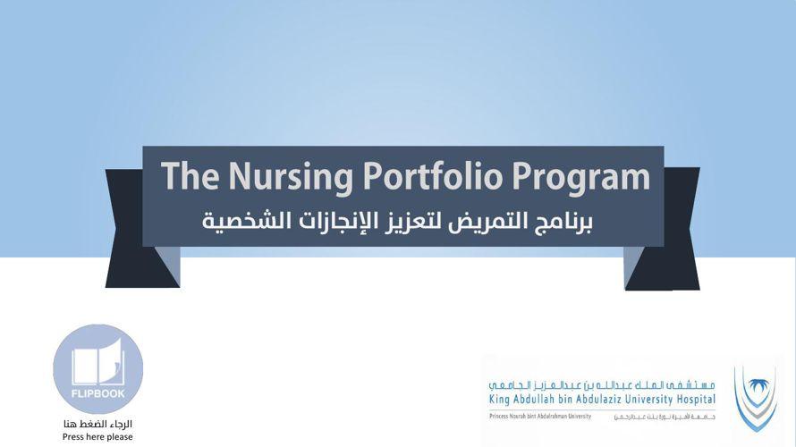 Portfolio Culminating program