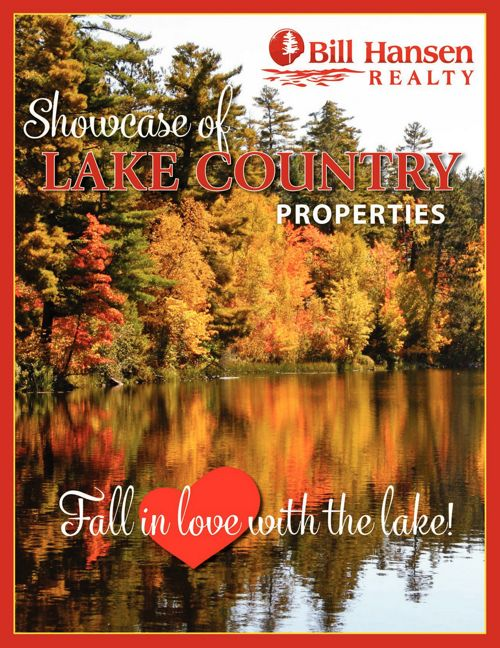 Fall_2017_Showcase