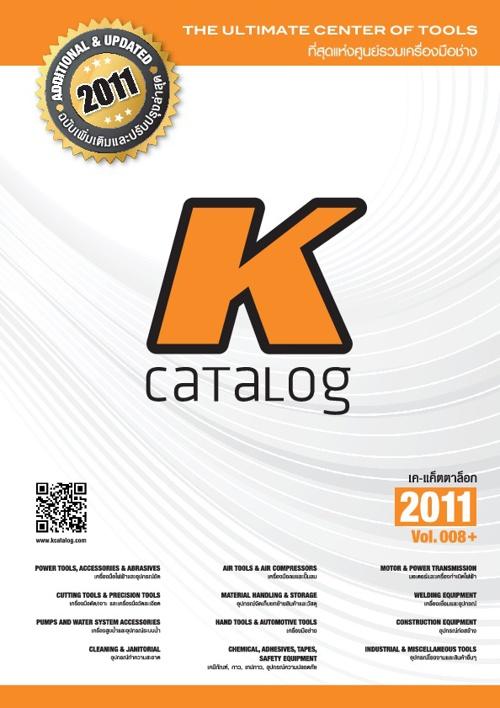 K-Catalog 008+