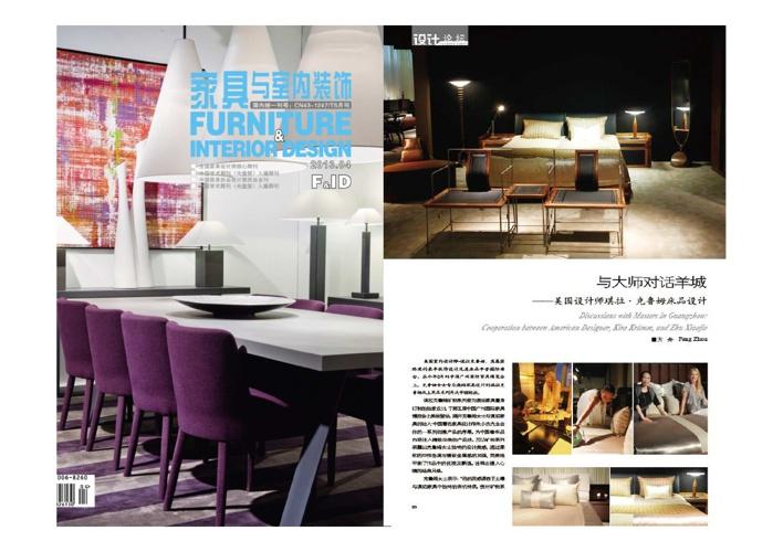Furniture & Interior Design Magazine - April 2013 Issue