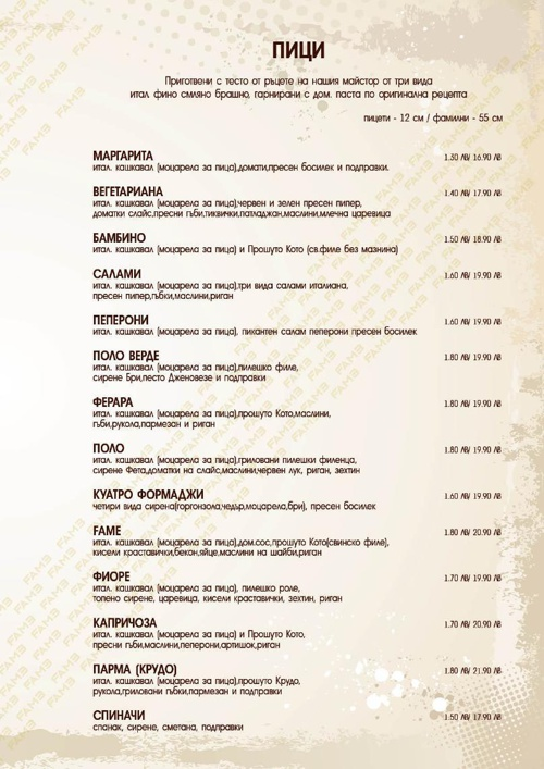 Fame Bar & Dinner - Menu