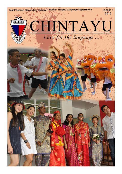 CHINTAYU#1