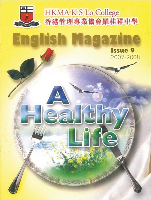 K S Lo English Magazine Issue 09