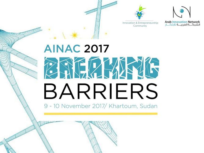 About AINAC2017