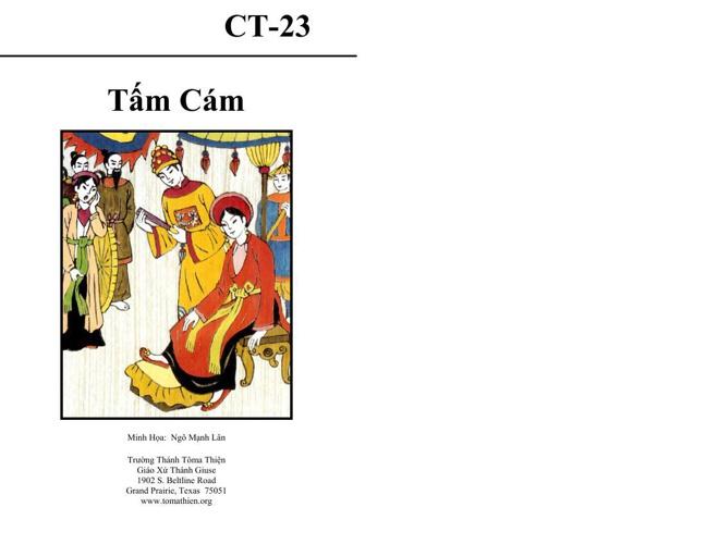 TamCam_2